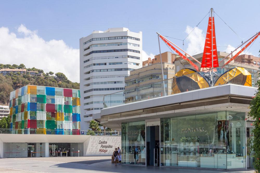 Museo Pompidou de Málaga (iStock)