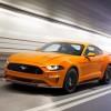 Descubre el Ford Mustang 2018, más emoción sí es posible